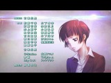 ENGLISH All Alone With You TV SIZE PSYCHO-PASS ED2