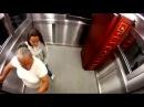 Розыгрыш - Гроб в лифте