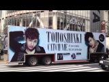 東方神起 「Catch Me 」宣伝トラック in 渋谷