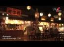 Ooedo Onsen Monogatari (Hot spring) 大江戸温泉物語 (Tokyo Japan)
