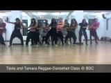 Tavia And Tamara Reggae Dancehall Class (Konshens
