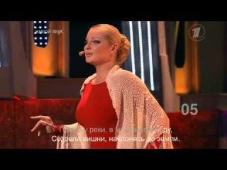 А.Волочкова и М.Бужор.Песня о  Родине. Две звезды