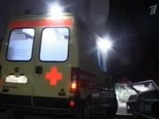 Во Владивостоке медики борются за жизнь мужчины, который упал с 20 этажа - Первый канал