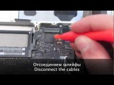 Замена дисплея (display disassembly) MacBook Pro Unibody 13.3