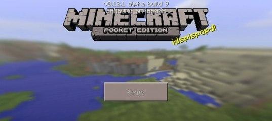 Скачать Minecraft 1.0.17_04 Alpha - RU-M.ORG