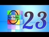 Часть 23. Учимся собирать кубик Рубика с закрытыми глазами. Часть 23. Сетап-мувы для сборки углов (синие и зеленые углы)