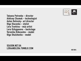 SEASON TM (backstage video by Lera Ozhyganova) 2014
