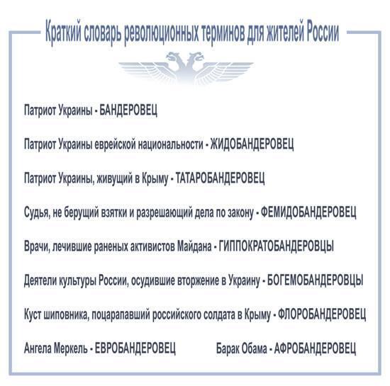 ОБСЕ направляет в Украину 500 наблюдателей - Цензор.НЕТ 1951