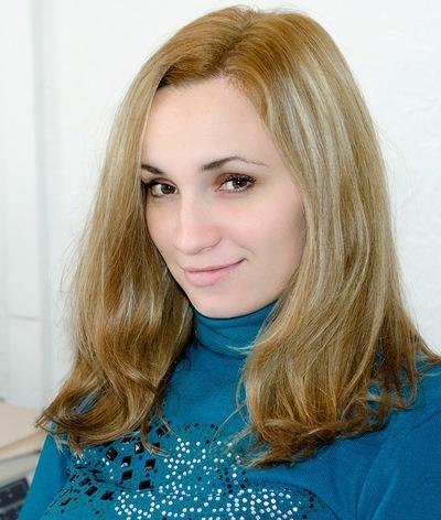 Алиффа Savchenko