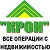 """Недвижимость """"КРОН"""" Электросталь, Ногинск."""