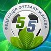 Федерація Футзалу м.Києва