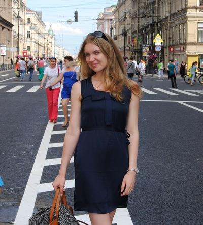 Ekaterina Kharitonova