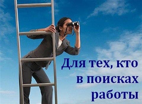 Работа: Вакансии - AutoCAD Удаленная | Careerjet ru