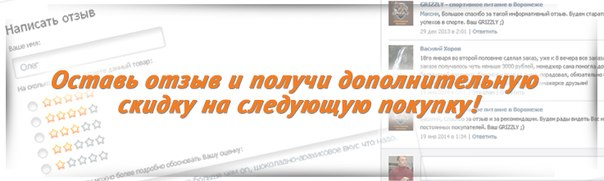 grizfood.ru/blog/15/