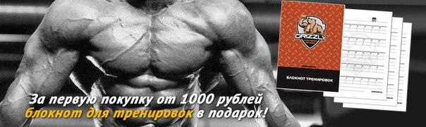 grizfood.ru/blog/17/