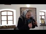 Встреча с травницей Зайцевой Еленой Федоровной (2014)