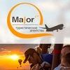 Туристическое агентство Major Express