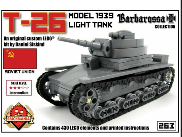 Как сделать танк м-44 из лего - Veproekt.ru