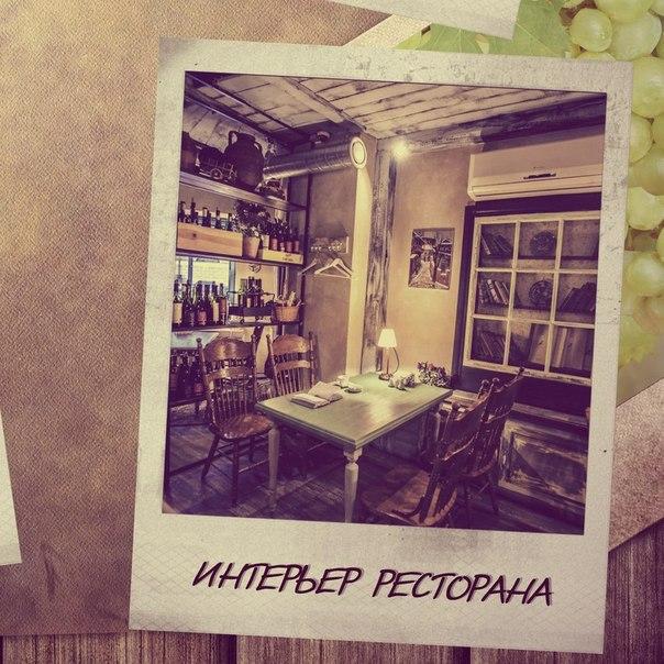 vk.com/album-65796065_188279669