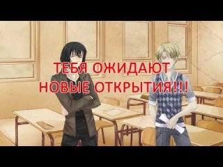 В прошлое эпизод 15 сладкий флирт 0 27