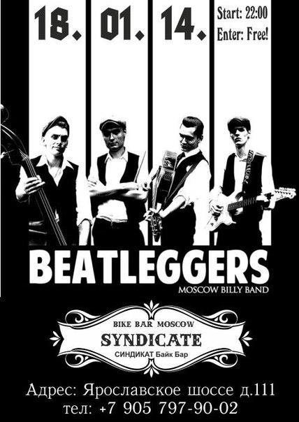 18.01 The Beatleggers Moonshiner's night!