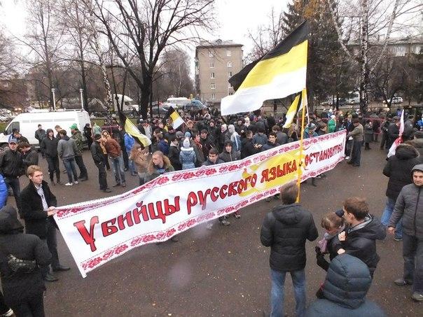 oZdb23qFshs Правительство Башкирии отказало в проведении «Русского марша» в Уфе 4 ноября Башкирия Люди, факты, мнения