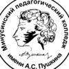 Профком студентов МПК им. А.С.Пушкина