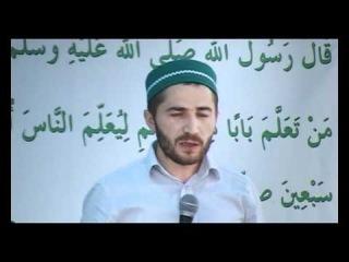 Мухаммад-Ариф Рамазанов о воспитании молодежи
