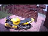 14.07.2012 Мотоцикл моего друга (+ краткий обзор)