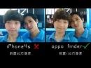 OPPO Finder x907 VS iPhone 4S - Проверка камеры