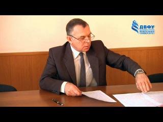 Эксклюзивное интервью для сайта ДВФУ дал Николай Яшин - начальник отдела подготовки и организации призыва Военного комиссариата Приморского края