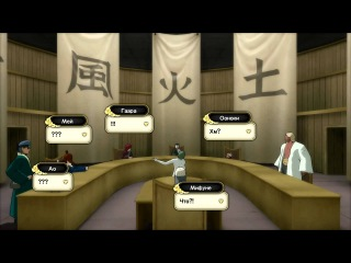Naruto Shippuuden Ultimate Ninja Storm 3 [ИгроПроходимец] Part 009