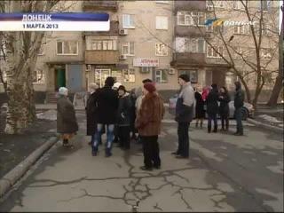 ТК Донбасс - Неуловимый дровосек найден!