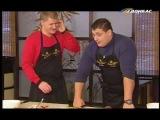 ТК Донбасс - Тизер нового кулинарного шоу