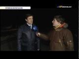 ТК Донбасс - Подробности пожара на Углегорской ТЭС