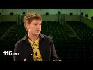 Интервью с Виталием Гибертом - победителем 11-го сезона Битвы Экстрасенсов