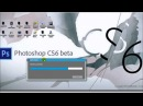 Photoshop CS6 BETA  Clean Crack 100 % working