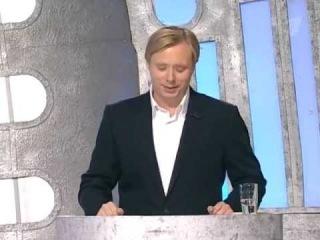 Сега Мега Драйв 16 бит - финал - Лучшие нарезки из КВН за 2010 год
