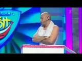 КВН 2012 Премьерка 1/2 Плохая компания - Домашка