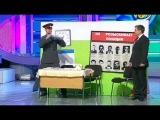 КВН 2012 Премьерка первая 1/2 Самоцветы - Домашка