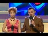 КВН 2012 Премьерка 1/8 - Союз - Приветствие