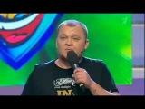 КВН 2012 Премьерка Финал Плохая компания - Приветствие