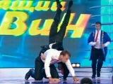 КВН 2010 Астана KZ - Юрмала