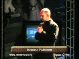 Кирилл Рыбаков LearnMusic 3/8 300 лет кларнета - бассетгорн