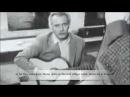 La ballade des gens qui sont nés quelque part (with English subtitles)