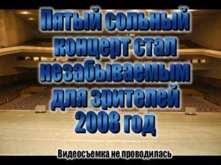 Сольные концерты певицы Зары. Москва, Питер, Махачкала