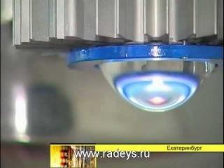 Инновационный светильник светодиодный Радэус на ТВ-Ермак