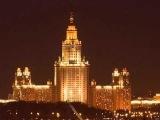 Карина Крит-Моя Москва