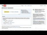 youtube.ru видео смотреть онлайн бесплатно. Видео, смотреть