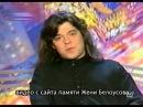 Пусть говорят. Последняя осень Жени Белоусова (10.09.2009)